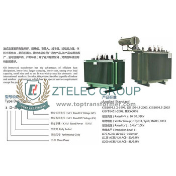S11-M-630KVA three-phase oil-immersed transformer